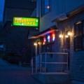 Zaleski's Clubhouse Cafe