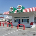 Rita's Water Ice of Aston, Pa